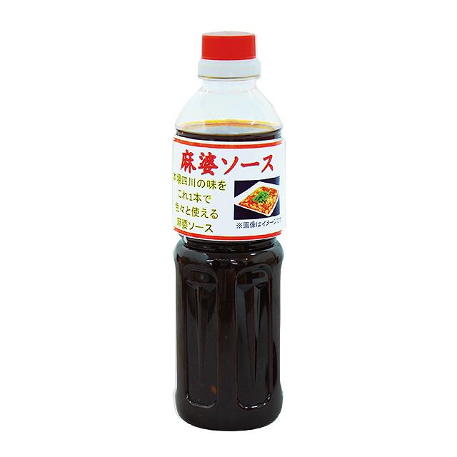 麻婆ソース(500ml)