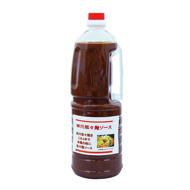 四川坦々麺ソース(2L)