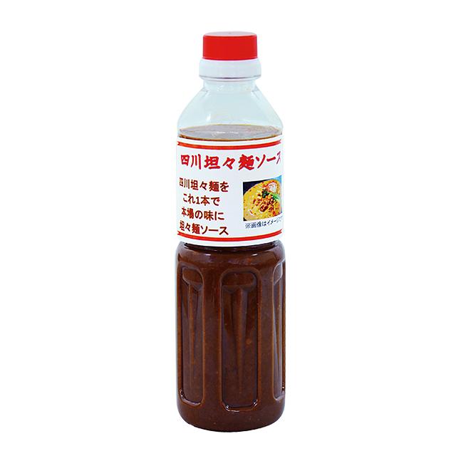 四川坦々麺ソース(500ml)