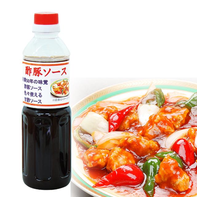 酢豚ソース(500ml)