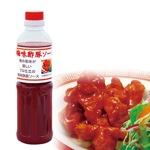 梅味酢豚ソース(500ml)